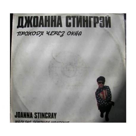 JOANNA STINGRAY