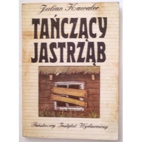 JILLIANE HOFFMAN ODWET